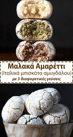 This Italian recipe for almond cookies a. soft amaretti, requires three basic ingredients (almond flour, sugar and egg whites) and is made in 3 different ways. Soft Almond Cookies, Egg White Cookies, Italian Almond Cookies, Italian Cookie Recipes, Cookies Soft, Chocolate Cookies, Sweet Desserts, Sweet Recipes, Delicious Desserts