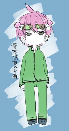 That face tho. Fanarts Anime, Anime Characters, Psi Nan, Animes On, Fan Anime, Hot Anime Boy, Ship Art, Kawaii Cute, Fujoshi