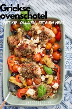 Greek casserole with chicken, olives, feta cheese, tomato, pepper and more. Diner Recipes, Greek Recipes, Good Food, Yummy Food, Greek Dishes, Feta, Comfort Food, I Foods, Food Inspiration