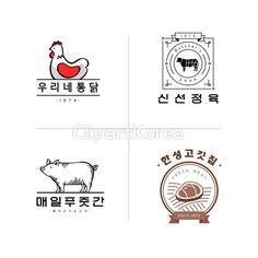 일러스트,사람없음,엠블럼,복고,로고,문자,한글,닭,정육,정육점,리본,소,원형,돼지,동물,신선,라벨,상점,간판,빈티지,뉴트로, Typography Logo, Logo Branding, Branding Design, Korean Logo, Chinese Logo, Japanese Poster Design, Restaurant Logo Design, Japan Logo, Medical Design