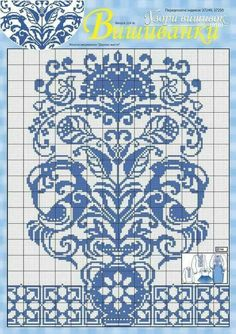 Folk Embroidery Patterns Picture 4 of 21 - Floral Embroidery Patterns, Towel Embroidery, Folk Embroidery, Learn Embroidery, Cross Stitch Embroidery, Cross Stitch Patterns, Feather Stitch, Satin Stitch, Embroidery Techniques