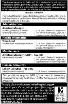Jobs In Azad Jammu And Kashmir Public Service Commission Ajkpsc