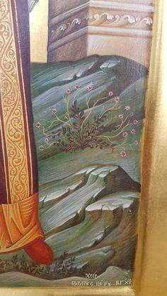 Byzantine Icons, Byzantine Art, Paint Icon, Nature Illustration, Religious Icons, Orthodox Icons, Sacred Art, Art And Architecture, Fresco