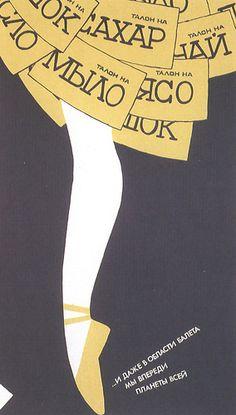 Vintage Russian poster design