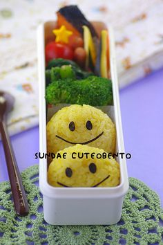 smiley face #bento #kids #lunch