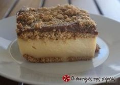 gr: The sweet of the refrigerator: A wonderful … – pastry types Greek Sweets, Greek Desserts, Party Desserts, Greek Recipes, Sweets Recipes, Cooking Recipes, Best Sweets, Chocolate Sweets, Happy Foods
