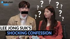 171106 While You Were Sleeping Interview | Lee Jong Suk's Shocking Confession [...