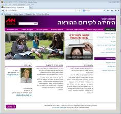 http://kidum.haifa.ac.il/