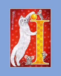 I. Alphabet Cats, Irina Garmashova, ca. 2015