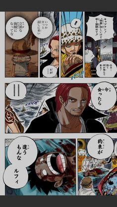 """[2] """"I wish I could. But to see him now will violate our agreement. Right, Luffy?"""""""
