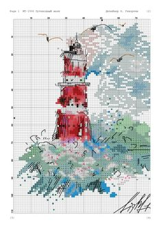 Cross Stitch Sea, Cross Stitch House, Cross Stitch Charts, Cross Stitch Designs, Cross Stitch Patterns, Crewel Embroidery, Cross Stitch Embroidery, Decoupage Vintage, Art Postal
