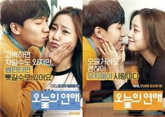 Lee Seung Gi and Moon Chae Won Wrap Up Cute Promos for Box Office Success Today's Love Love Forecast, Moon Chae Won, Lee Seung Gi, Hyun Woo, Drama Korea, Box Office, Drama Movies, Kdrama, Romance