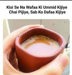 Quotes and Whatsapp Status videos in Hindi, Gujarati, Marathi Tea Quotes Funny, Tea Lover Quotes, Chai Quotes, Coffee Quotes, Funny Poems, True Quotes, Funky Quotes, Girly Quotes, Cheeky Quotes