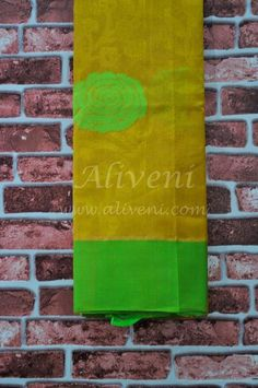 Yellow Kuppadam Tissue Saree with Roses/Leaves Pattern all over - Aliveni  - 2