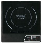 Found it at Wayfair - IH Portable Induction Cook Top  For Momand Dad??