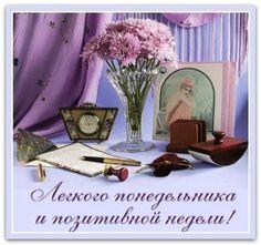 Magic of flowers Good Morning, Congratulations, Magic, Table Decorations, Flowers, Montreal, Community, Garden, Buen Dia