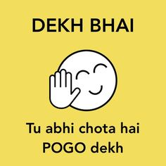 Funky Quotes, Swag Quotes, Cute Love Quotes, Funny Quotes In Hindi, Funny Picture Quotes, Sarcastic Quotes, Thug Life Quotes, Brother Sister Love Quotes, Swag Words