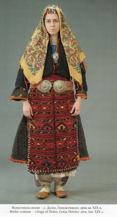 Bridal costume,village of Dolen,Bulgaria