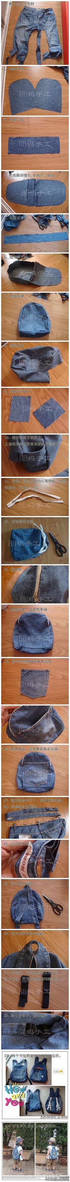 Step by step photo tutorial for how to recycle worn jeans into an adorable and functional child's backpack!