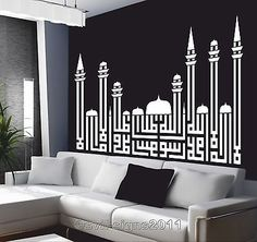 Islamic Calligraphy art , Shahada in mosque shape , Muslim Wall sticker Arabic Decor, Islamic Decor, Islamic Wall Art, Arabic Art, Allah Calligraphy, Islamic Art Calligraphy, Calligraphy Tattoo, Islamic Patterns, Arabic Design