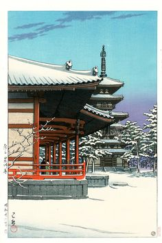 Twilight at Ushibori - 1930 Kawase Hasui