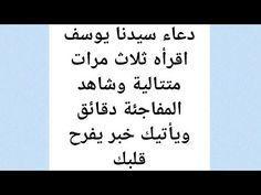 Pin By علي الطرهوني On Citation Quran Quotes Inspirational Good Prayers Islamic Phrases