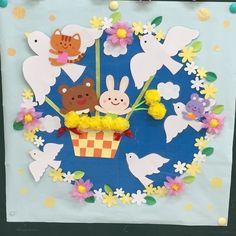 Backdrop Decorations, Backdrops, Board For Kids, Kawaii, Craft Videos, Disney Art, Diy Crafts For Kids, Classroom Decor, Paper Cutting