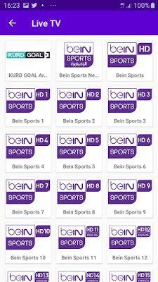 تطبيق مشاهدة القنوات الرياضية وباقة قنوات osn و bein مجّاناً : Movilada Free Online Tv Channels, Tv Channel List, Live Tv Free, Tv En Direct, Live Tv Streaming, Sports Channel, Tv App, Smart Tv, User Interface
