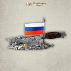 "Композиция ""Тайгу никому не отдам"" - КОМПАНИЯ АИР"