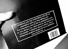 Poem Quotes, Poems, Greek Quotes, Texts, Lyrics, Love You, Mindfulness, Wisdom, Cards Against Humanity