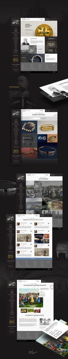 Museum Web-Site   Design on Behance
