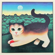 Martin Leman, Vintage Cat Print - Ginger Cat with Ball at Night