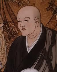Dōgen Zenji was a Japanese Zen Buddhist teacher born in Kyōto. He founded the Sōtō school of Zen in Japan after travelling to China and training under Rujing, a master of the Chinese Caodong lineage.