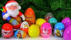 Открываем Яйца Киндер Сюрпризы - Тачки Молния Маквин Принцессы и Свинка ...