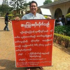 #Helprohingya http://pbs.twimg.com/media/BZQQuTmCQAADWI0.jpg He offers a team for joining demonstrations -He can arrange any amount of people for 3000 kyat per head. pic via @mhjilani01
