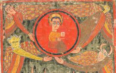 Illuminated Gospel (article) | Ethiopia | Khan Academy