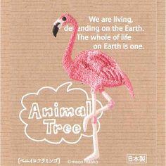【メール便対応可】動物の刺繍ワッペン フラミンゴ Anima… [楽天] #Rakutenichiba