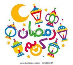 Arabic text : Generous Ramadan kareem , decorated by Flat cartoon Lanterns - buy this stock vector on Shutterstock & find other images. Ramadan Quran, Ramadan Cards, Ramadan Greetings, Eid Crafts, Baby Crafts, Create A Logo Free, Ramadan Sweets, Ramadan Poster, Ramadan Background
