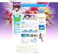 PangYa Online Online Games, Japan, Movie Posters, Anime, Movies, Films, Film Poster, Cartoon Movies, Cinema