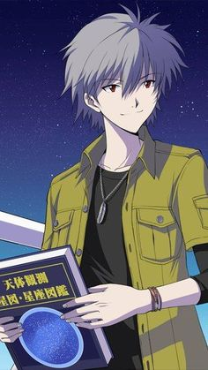 Kaworu Nagisa, Holding Book, Sky, Night, Star, Necklace, ?possibly Pixiv/Deviant Art?, Neon Genesis Evangelion