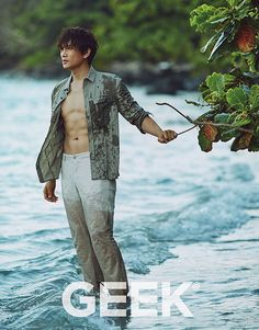 GEEK Gets Wet With Ji Sung For The June Issue | Couch Kimchi
