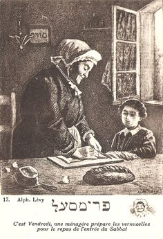 Judaica Judaism Alph Levy Jewish Lady and Boy Preparing Sabbat old postcard Jewish History, Jewish Art, Religious Art, Polish Jews, Library Catalog, Sabbats, Cool Art, Fun Art, Old Postcards