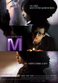 M (2007)   http://www.getgrandmovies.top/movies/5131-m   A young writer can't write a word for his next novel, he also doesn't feel right with his fiancée