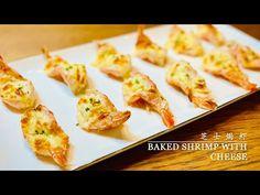 Baked Shrimp with Cheese - YouTube Baked Shrimp, Prawn, Baked Potato, Potatoes, Cheese, Baking, Ethnic Recipes, Youtube, Food