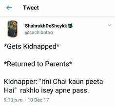 ❤️Aira Kausar ❤️ Funny Fun Facts, Crazy Funny Memes, Funny Relatable Memes, Tea Lover Quotes, Chai Quotes, Bff Quotes Funny, Fact Quotes, Family Jokes, Beautiful Words Of Love