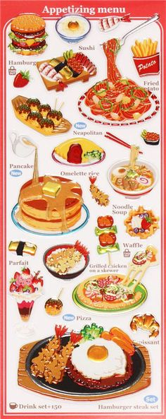 Cooking Breakfast Clipart