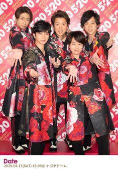 You Are My Soul, 20th Anniversary, Kimono Top, Guys, Women, Number, Japan, Okinawa Japan, 20th Birthday