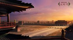 The Daming Palace was the imperial palace complex of the Tang Dynasty, located in its capital Chang'an.