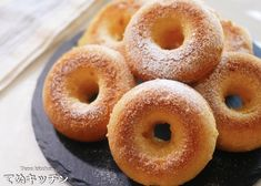 Doughnut, Sweets, Cooking, Desserts, Recipes, Food, Recipies, Kitchen, Tailgate Desserts