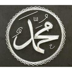 #muhammed #sav  #filografifilonunsultanları #filografi #Bursa #elifözayfilografi #beşevler #sanat #zanaat #elemeği #dekorasyon #satilik #siparis #stringart #tablo